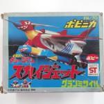 【ポピニカ シリーズ】スカイジェット グランミサイル 買取させていただきました!!