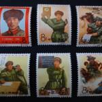 【中国切手】紀123 毛主席の立派な兵士 劉英俊 6種完 買取させていただきました!