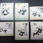 【中国切手】革14 オオパンダ(2次) 買取させていただきました!
