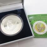 【海外硬貨】 ラオス 15000キップ 申年 プルーフ銀貨 買取させていただきました。