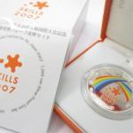 【記念硬貨】 ユニバーサル技能五輪国際大会記念 1000円銀貨 プルーフセット 買取させていただきました。