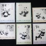 【中国切手】 オオパンダ 革14 6種完 買取させていただきました。