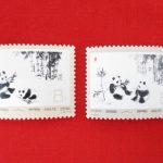中国切手 オオパンダ 2種 買取させていただきました!!