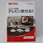 BUFFALO ディスプレイ増設アダプター 買取させていただきました!