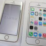 iphone5 ホワイト 買取させていただきました。