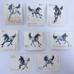 中国切手 T28 徐悲鴻 8枚 未使用 買取させていただきました。