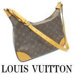 LOUIS VUITTON/ルイヴィトン ブローニュ ショルダーバッグ 買取させていただきました。
