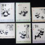 未使用 中国切手 オオパンダ 2次 6種完 買取させていただきました。