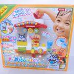 おもちゃ おふろでアンパンマン ベビー用品 買取させていただきました。